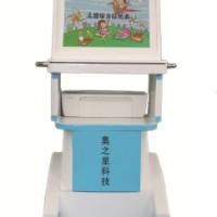 儿童智力测试仪 儿童综合发展评价系统 儿童综合素质测试仪