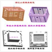 保温箱模具 生产加工图片