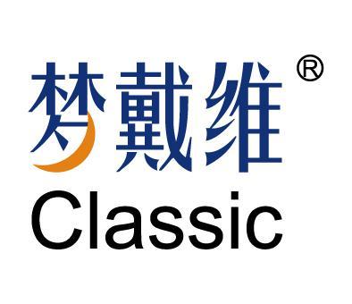 北京个性化梦戴维角膜塑形镜MCT