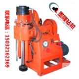 墨隆ZLJ-350煤矿坑道钻机可以配套不同的钻杆和钻头适应不同的钻探要求