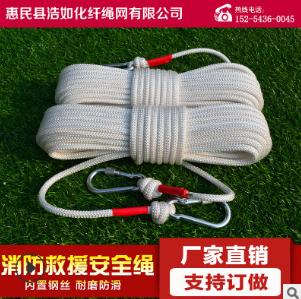 麻绳网定制-户外安全绳厂家直销