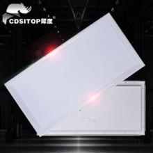 犀度电器 耐用LED面板灯 优质嵌入式集成吊顶厨卫办公室照明led扣板灯价格批发