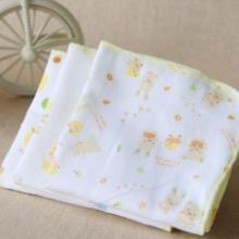 方巾,保定方巾,苏州方巾,青岛方巾