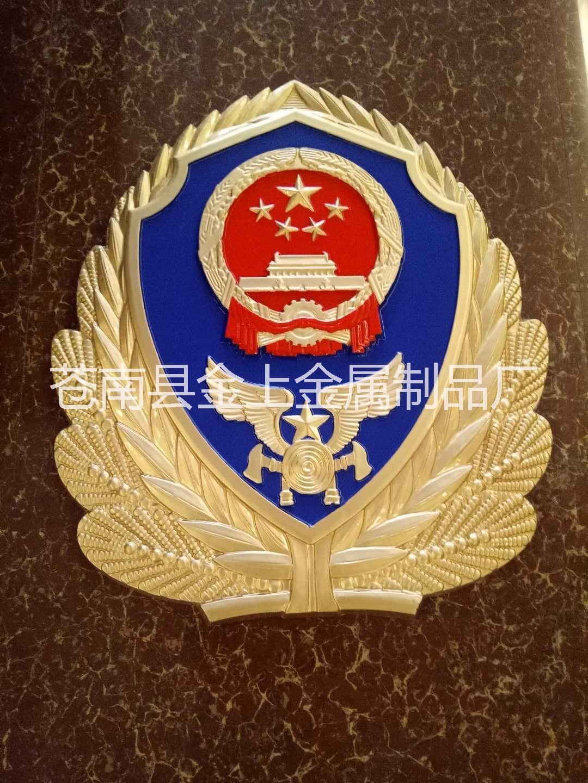 云南消防徽批发1.8米消防徽2米