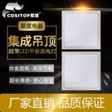 厂家供应LED面板灯 集成吊顶工程灯价格 嵌入式平板灯厨卫照明
