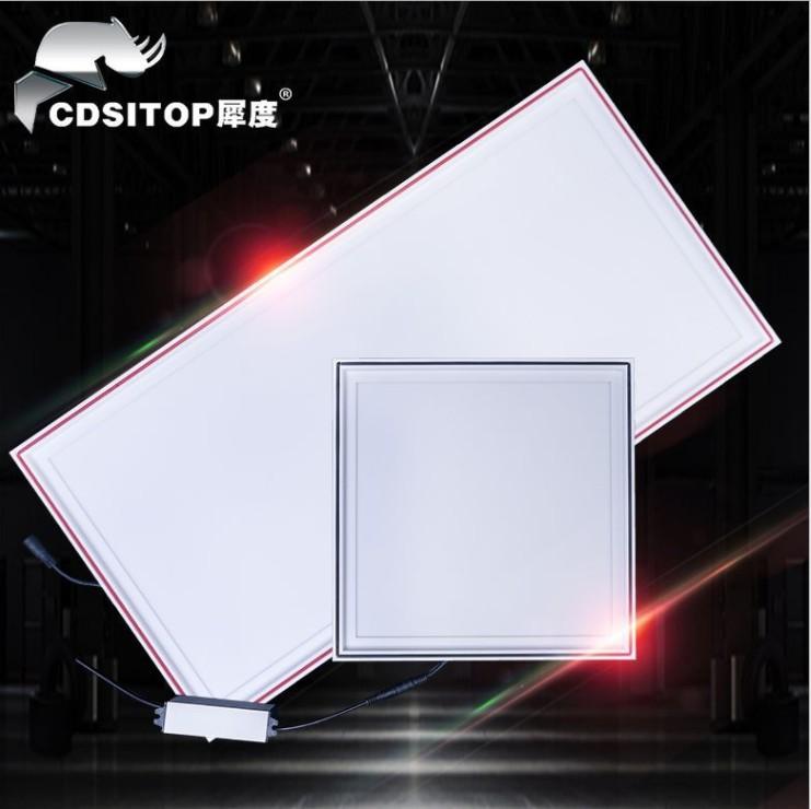 厂家直销LED节能面板灯 嘉兴集成吊顶平板灯办公会议室厨房卫生间照明器