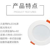 批发LED筒灯led嵌入式筒灯2.5寸3寸4寸开孔75mm led筒灯led球泡 led筒灯 嵌入式射灯厂家