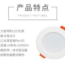 批发LED筒灯led嵌入式筒灯2.5寸3寸4寸开孔75mm led筒灯led球泡 led筒灯 嵌入式射灯厂家图片