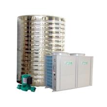 空气能源热水设备@家用热水工程@澡堂热水工程