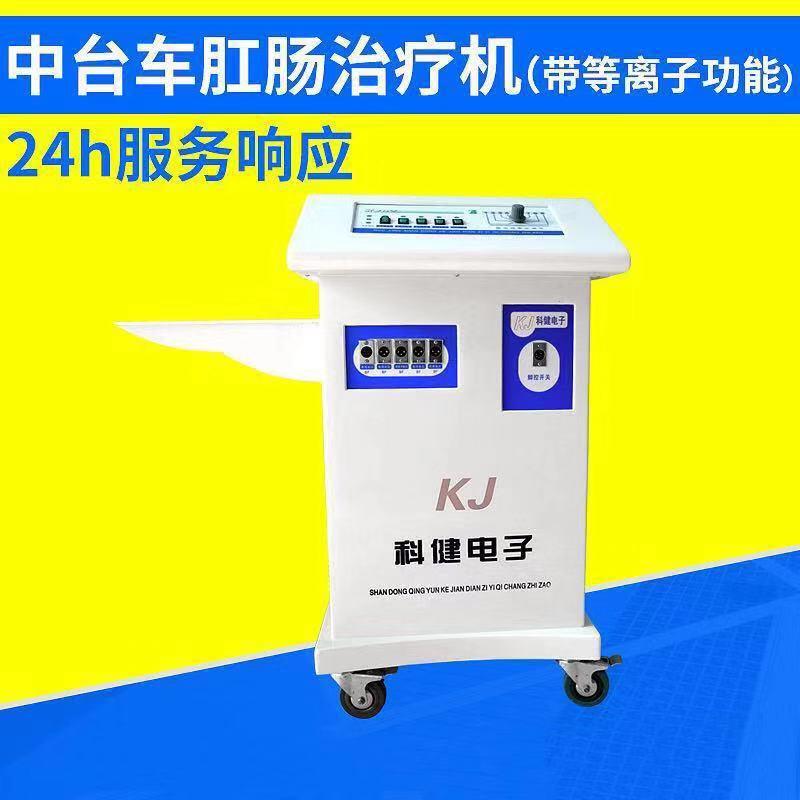 7公分直筒肛肠镜供应商,山东7公分直筒肛肠镜供应商,上海7公分直筒肛肠镜供应商