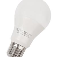 led球泡厂家批发6瓦10瓦15瓦18瓦35瓦45瓦60瓦高亮度E27灯头质保2年 LED球泡灯 灯泡厂家 批发