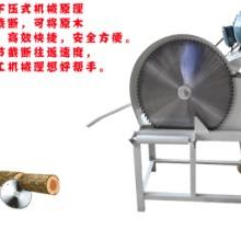 多片锯厂家供应断木锯 4米圆木断料锯 半自动圆木断料锯批发