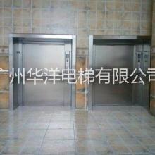 深汕合作区传菜电梯HY-100型华洋牌窗口式传菜电梯批发