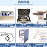 手术器械电切生产厂家,河北手术器械电切生产厂家,山东手术器械电切生产厂家