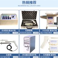 手术器械电切生产厂家