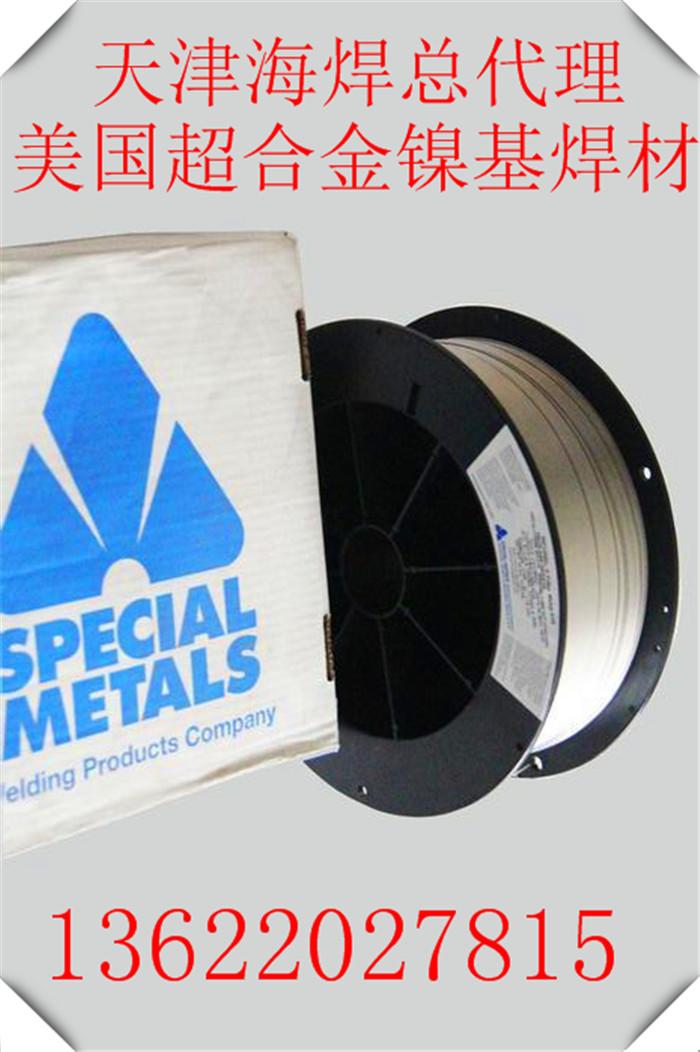 276进口镍基焊条焊丝超合金ENiCrMo-4镍基合金焊条INCO-WELD C-276镍基焊条