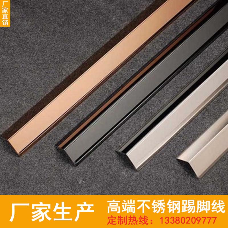 不锈钢收边条 背景墙包边条定制 不锈钢装饰线条