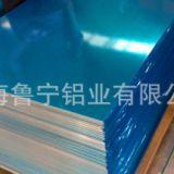 铝板铝型材全部现货供应