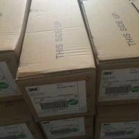 上海3M茶色高温胶批发供应