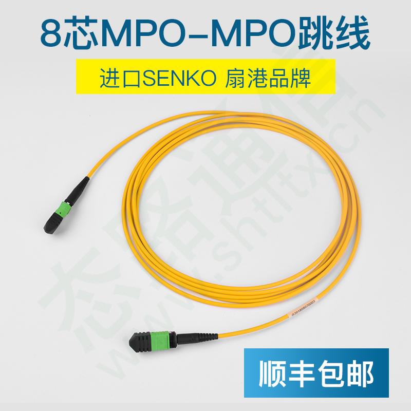 态路通信供应MPO主干光缆