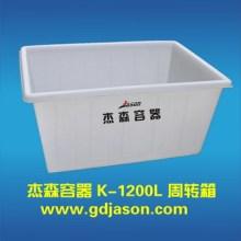 滚塑方桶物流储存罐图片