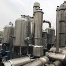 传热设备 出售二手蒸发器 二手蒸发器生产商 厂家直销二手蒸发器批发