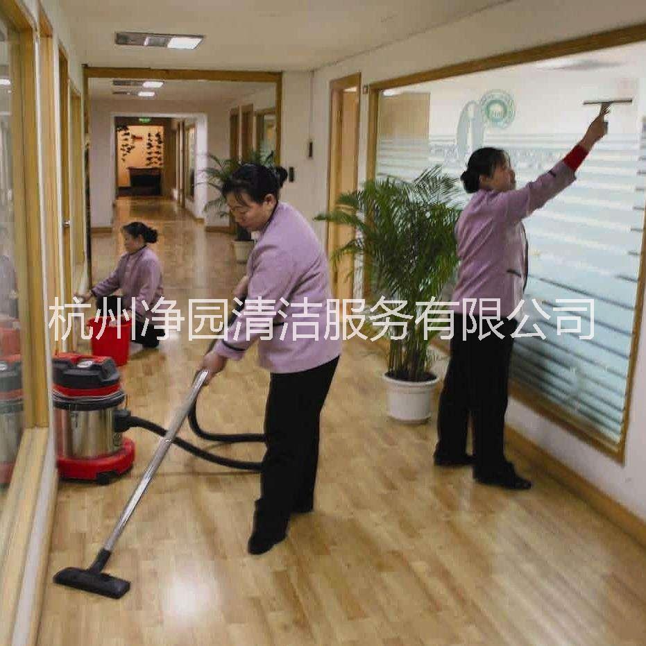 永城保洁公司;永城清洁公司;永城家政公司;永城地毯清洗;永城外墙清洗; 保洁公司价格