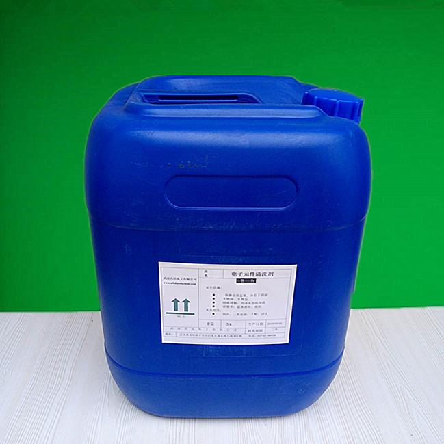 湖北电子线路板清洗剂低价促销 环保型清洗剂厂家