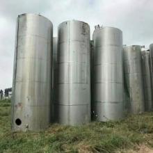 供应 二手发酵罐 二手不锈钢储罐 二手玻璃钢储罐 二手储罐 低价处理批发