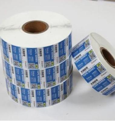 不干胶标签图片/不干胶标签样板图 (4)