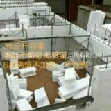 EPS模块-新型墙体材料-宝鸡模块建房-泡沫建房加盟代理