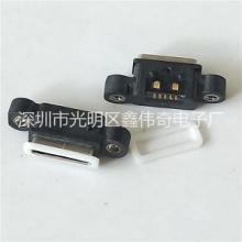 MICRO AB型 5P贴片SMT 方口防水母座 带双耳螺丝孔 带防水胶圈 防水等级IP67