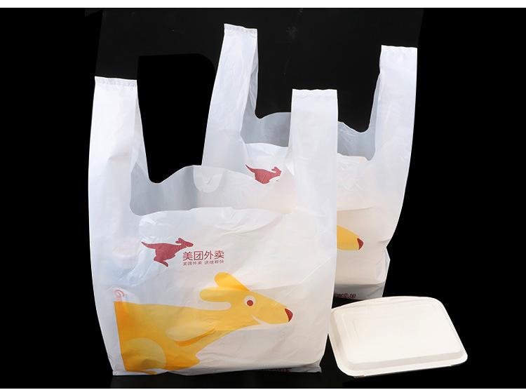 马夹购物塑料袋塑料方便袋厂家联系方式电话报价袋子PE塑料袋厂家定做