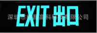 EL冷光背光源 液晶LCM冷光背光源 液晶LCD冷光背光源 深圳冷光背光源厂家批发