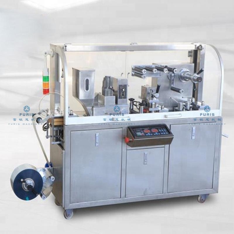 厂家供应DPB-88小型铝塑泡罩机包装机胶囊药片包装胶囊铝塑泡罩包装机