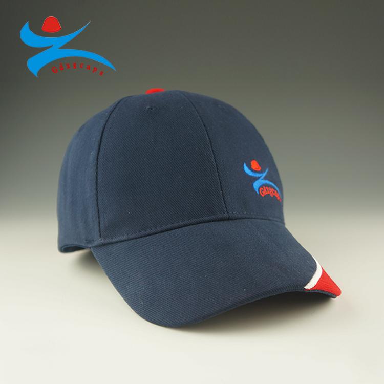 新款字母棒球帽子 时尚帽夏季户外鸭舌帽韩版帽新款广告鸭舌帽