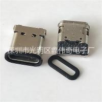 TYPE-C USB 3.1母座24P板上型前插后贴smt+dip 四脚插板 等级防水IP67