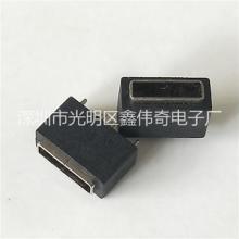 MICRO 5PIN AB型防水USB母座 180度立式直插 两脚插板dip 带防水圈批发