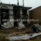 EPS模块建房-泡沫建房厂家-西北模块建房厂家-新型墙体材料