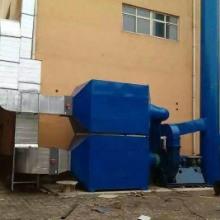 电子组件厂废气废烟吸附治理方案措施 活性炭吸附净化设备 活性炭净化设备批发