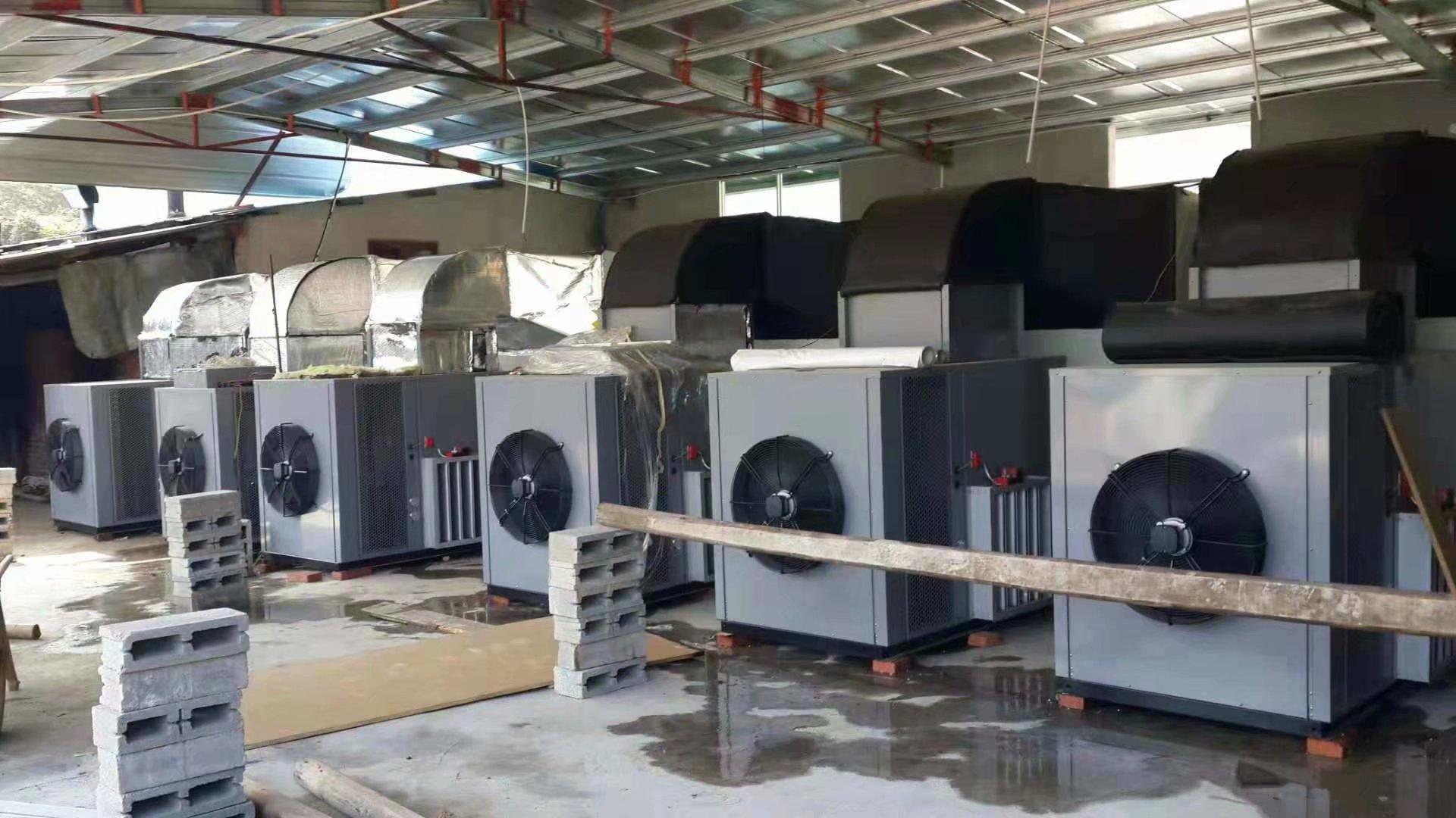 食品热泵烘干机,浙江宁波食品热泵烘干机厂家,浙江宁波食品热泵烘干机报价