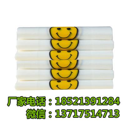 江苏泰州塑料袋厂家联系电话购物环保生产厂家