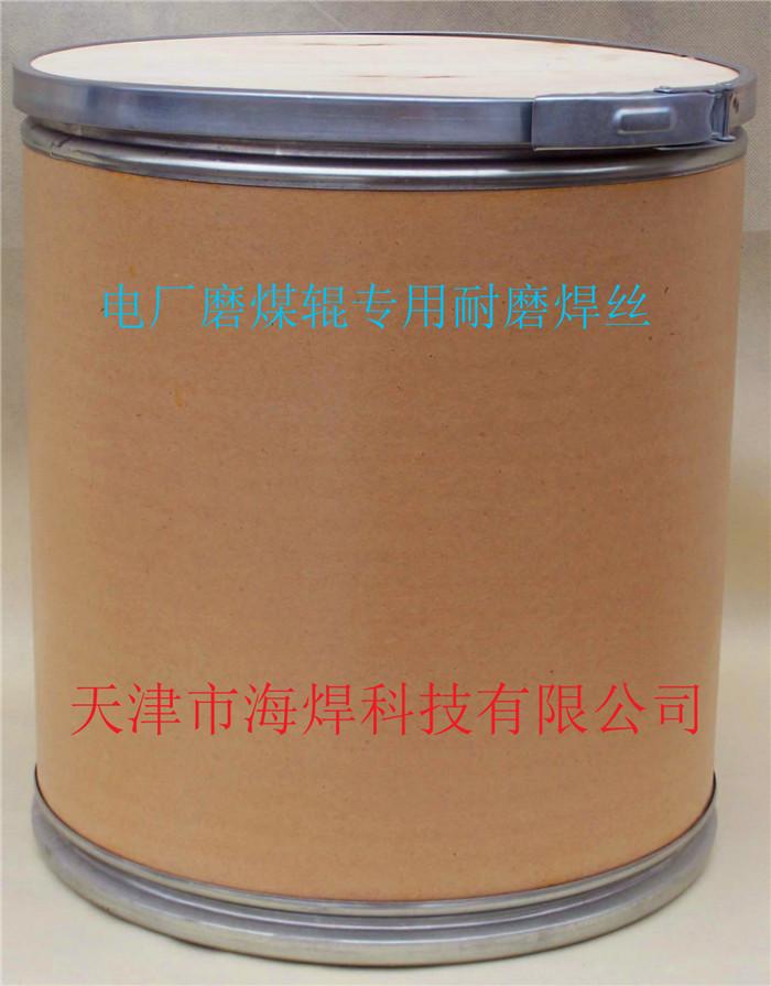 EDCr-B-0A牡丹江耐磨焊条