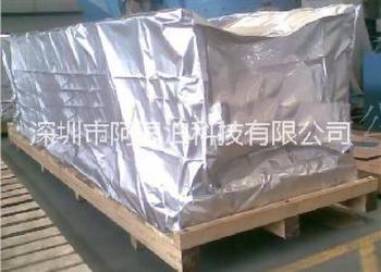 防静电包装袋 胶袋厂图片