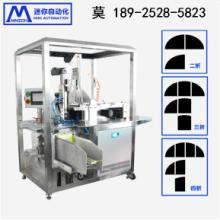 面膜折叠机 面膜折叠机生产包装机 折布折膜