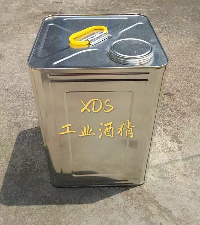 深圳宝安3D打印专用酒精销售厂家 松岗3D打印专用酒精供应公司