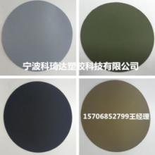 现货0.6-1.0mm海帕龙Hypalon海帕纶海帕隆氯丁橡胶布、颜色、厚度、纹理定做