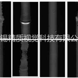 線纜護套表面缺陷檢測