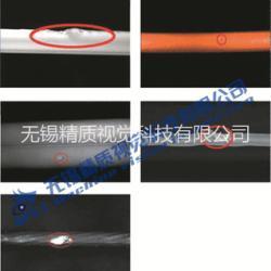 無錫市線纜護套表面缺陷檢測厂家