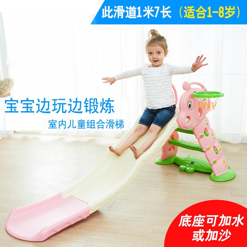 儿童室内滑梯 滑滑梯秋千组合 儿童室内家用 幼儿园宝宝游乐场小型 小孩多功能玩具